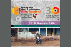 'Ardak' wins Special Jury Award at DIFF