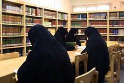ایجاد گروههای آموزش در مدارس علمیه خواهران ضروری است