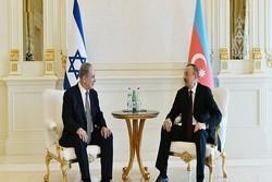دیدار نتانیاهو و علی اف