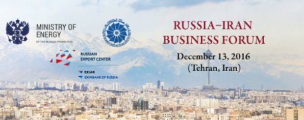 Iran-Russian Forum