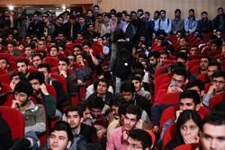 همایش دانشجویی «مردم گله مندند» برگزار می شود