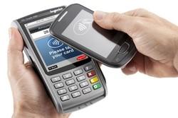 توزیع کارمزد خدمات پرداخت الکترونیک میان شرکتهای پرداخت و بانکها