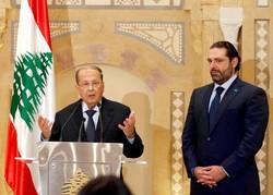 الحريري يسلّم تشكيلته الحكوميّة للرئيس اللبناني ميشال عون
