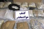 یکصد کیلوگرم ماده مخدر از ۴ قاچاقچی در استان مرکزی کشف شد