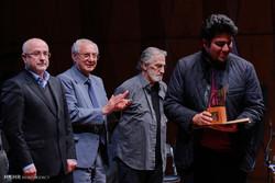 اختتامیه جشنواره موسیقی کلاسیک ایرانی