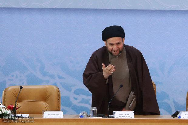 المؤتمر الدولي الثلاثين للوحدة الاسلامية