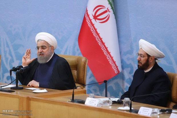 Otuzuncu Uluslararsı İslam Birliği Konferansı
