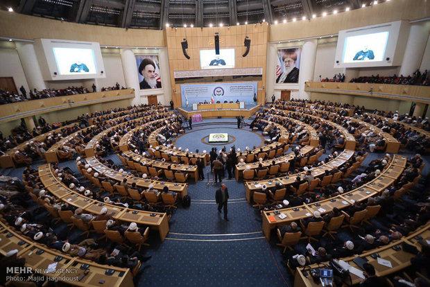 31st Intl. Islamic Unity Conf. kicks off in Tehran