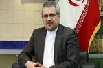همکاری با چین راهبردی است/ آمریکا در منزوی کردن ایران شکست خورد