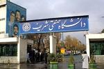 فرونشست زمین در خیابان دانشجو دانشگاه صنعتی شریف