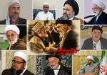 «امت واحده» بستر تمدن نوین اسلامی؛ علمای شیعه و سنی چه میگویند