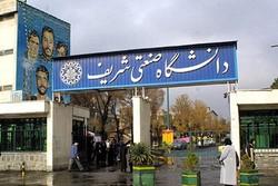 امنیت مسیر تردد دانشجویان دانشگاه شریف افزایش یافت