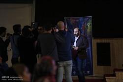 اختتامیه جشنواره فیلم یاس