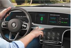 خودروهای آینده با اثر انگشت روشن می شوند
