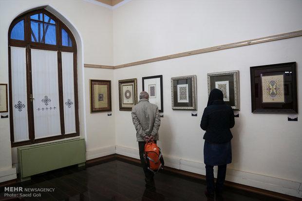 10. Geleneksel Resim Bienali'nin açılış töreni