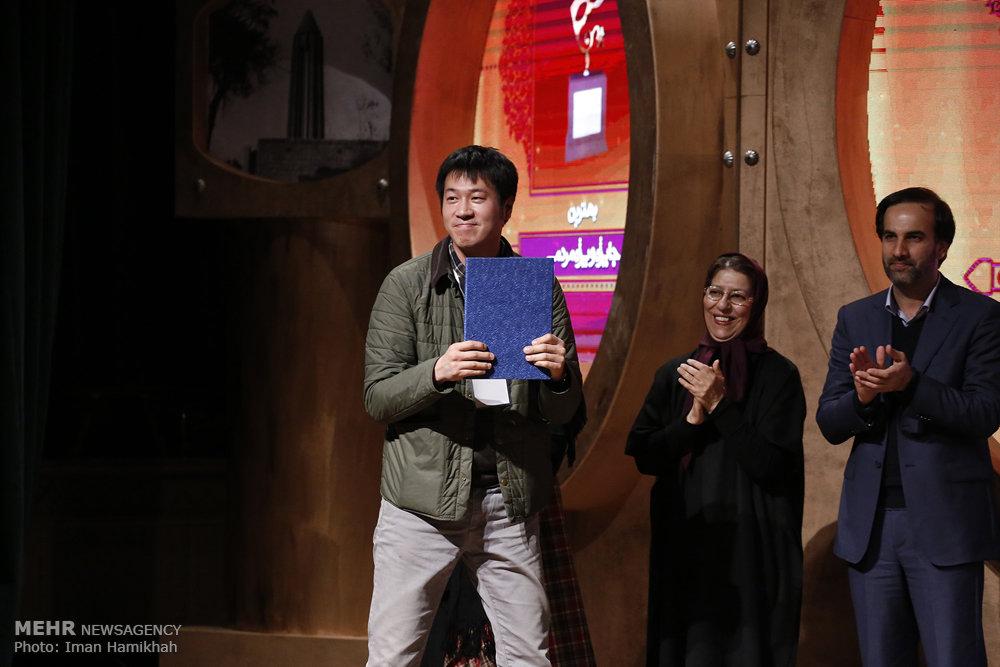 آیین اختتامیه بیست و سومین جشنواره تئاتر کودک و نوجوان