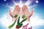 هرمزگان آماده برگزاری باشکوه اجلاس سراسری نماز است