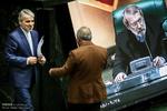 دعوای وزارت بهداشت و رفاه به صحن مجلس کشیده شد/هاشمی با اختلاف یک رای باخت