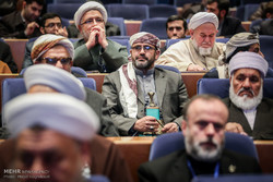 30th Intl. Islamic Unity Conf. wraps up