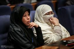 ڕێورهسمی کۆتایی سیهمین کۆڕبهندی یهکگرتوویی ئیسلامی