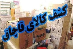 کشف ۲۰۰ قلم لوازمآرایشی و بهداشتی قاچاق در سلسله