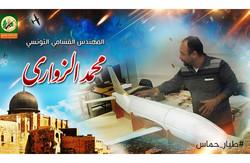 القسام تتبنى المهندس الزواري وتهدد إسرائيل وعملاءها بالرد
