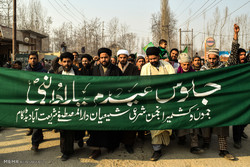 Kashmir Muslims commemorate Unity Week