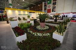 هفتمین نمایشگاه فضای سبز، ماشین آلات و تجهیزات وابسته در کیش