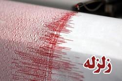 لوگو زلزله بوشهر