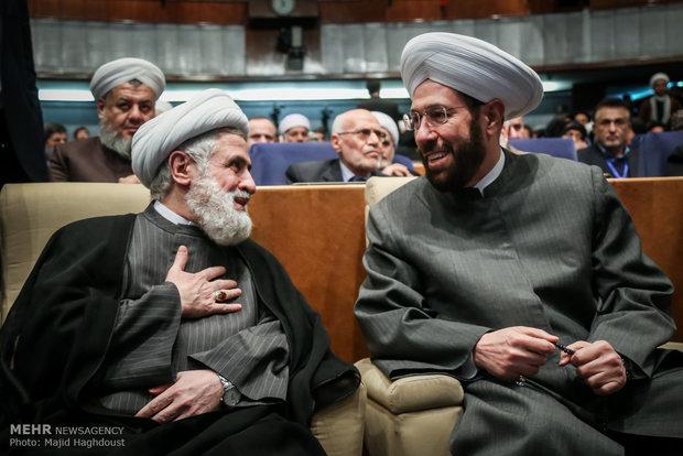 30. Uluslararası İslam Birliği Konferansı'nın kapanışı