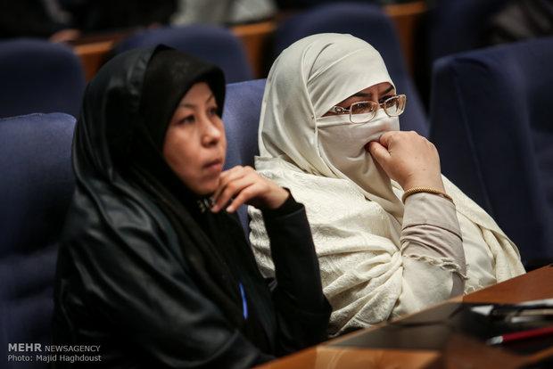 اختتام فعاليات المؤتمر الدولي للوحدة الاسلامية