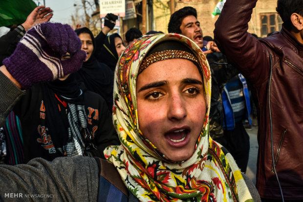 Kashmir people commemorate Unity Week