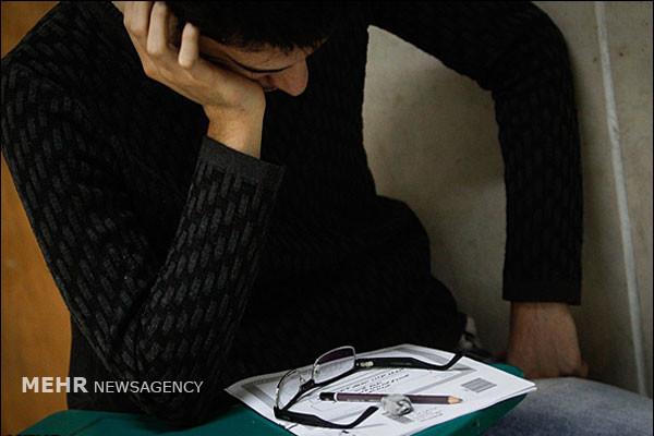 ثبت نام آزمون زبان وزارت علوم آغاز شد/ برگزاری آزمون در ۲۹ بهمن