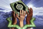 ضرورت وجود اتحاد میان مذاهب اسلامی ضمن حفظ عقاید و نظرات