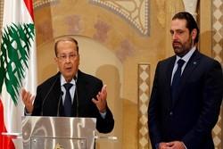 الرئيس عون ليس في وارد التسرع لملء الفراغ في السلطة التنفيذية