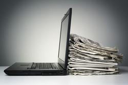 طرح روزنامه شبکه های اجتماعی