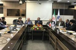 اتاق ایران