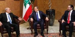 الإعلان عن تشكيلة الحكومة اللبنانية الجديدة برئاسة سعد الحريري