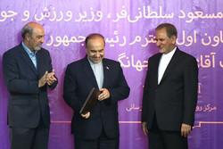 مسعود سلطانی فر و محمود گودرزی