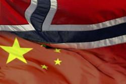 پرچم چین و نروژ