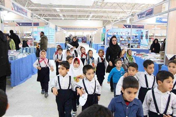 نمایشگاه بین المللی کتاب در مازندران برگزار می شود