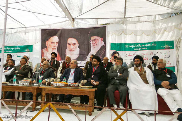 Seerat-Un-Nabi Conf. held in Kashmir's Jammu