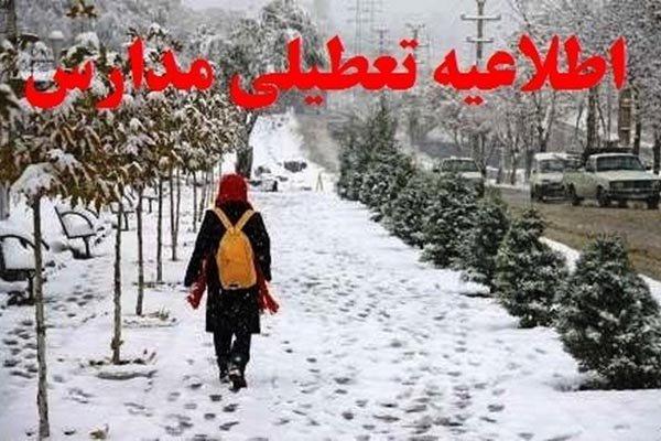 مدارس برخی از مناطق استان زنجان فردا تعطیل است