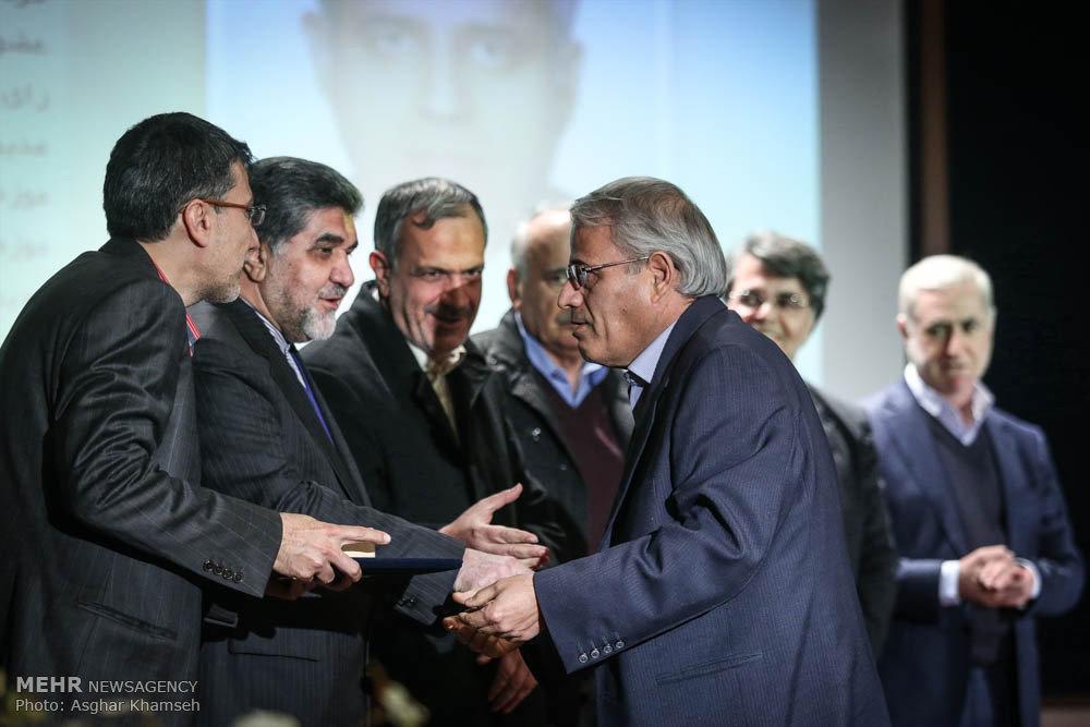 سومین جشنواره جایزه تهران پژوهشی