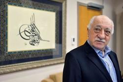 فتح الله گولن - ترکیه