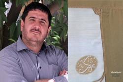برکت؛ روایتی خیلی دور و خیلی نزدیک به زیست اجتماعی ایران