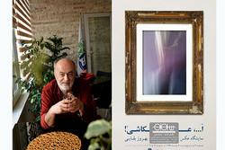 برپایی نمایشگاه «اَ...، عکاشی» بهروز بقایی در نگارخانه «شلمان»