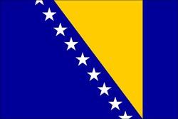 رئيس البرلمان البوسني: إيران قدمت للبوسنة والهرسك الكثير من المساعدات