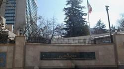 Iranian embassy in Ankara