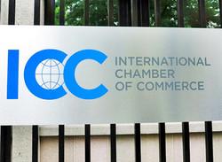 اتاق بازرگانی بین الملل